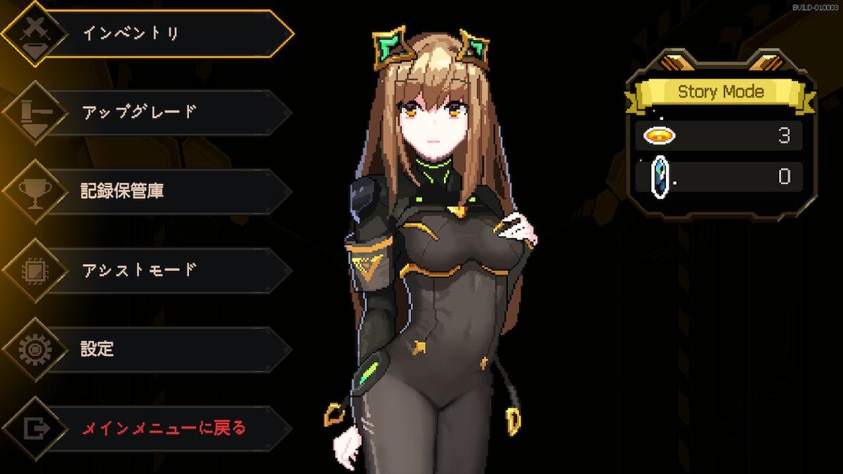 f:id:daikai6:20210717210210j:plain
