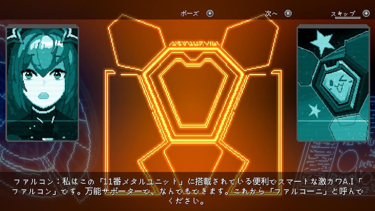 f:id:daikai6:20210719012426j:plain