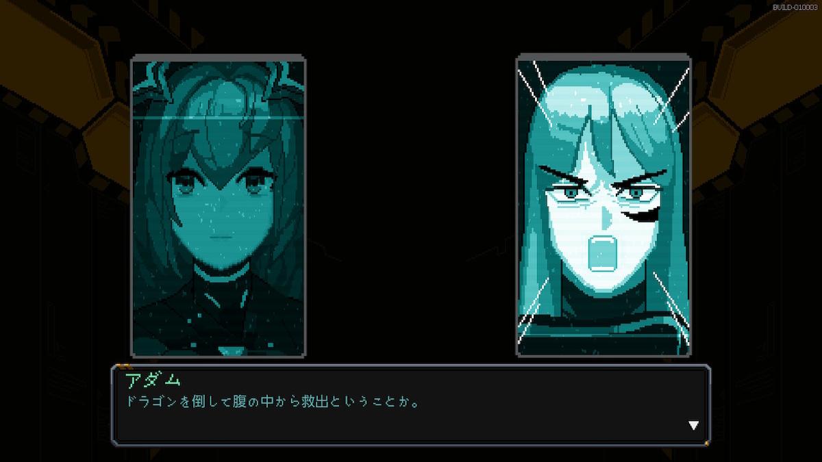 f:id:daikai6:20210720204857j:plain