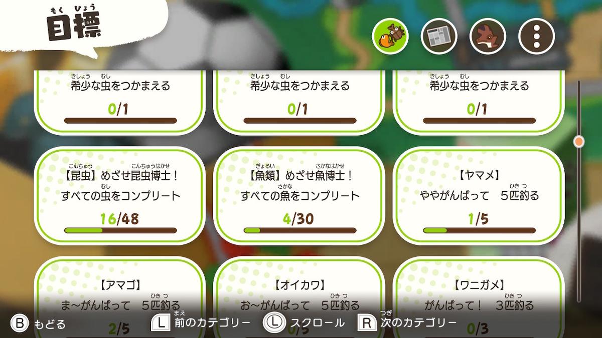 f:id:daikai6:20210726171603j:plain