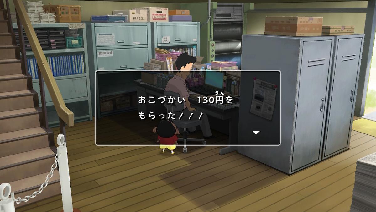 f:id:daikai6:20210726173920j:plain