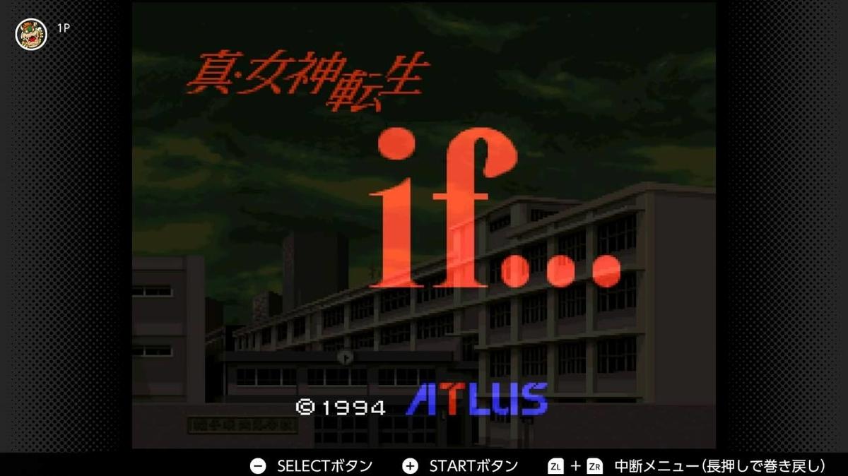 f:id:daikai6:20210728212228j:plain