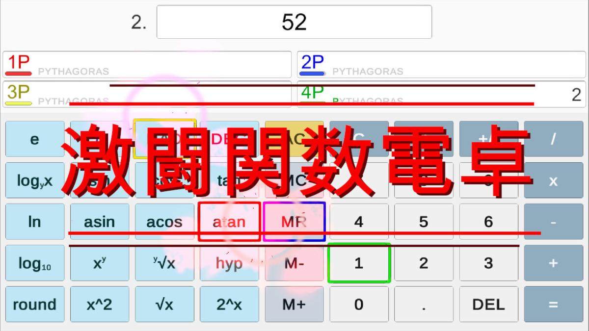 f:id:daikai6:20210729140831j:plain