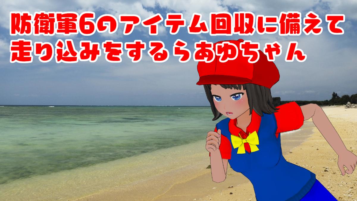 f:id:daikai6:20210731220328p:plain