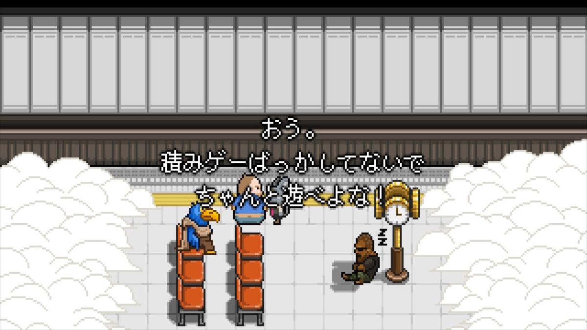 f:id:daikai6:20210731221501j:plain