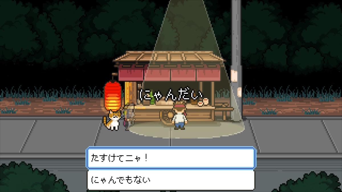 f:id:daikai6:20210731222028j:plain