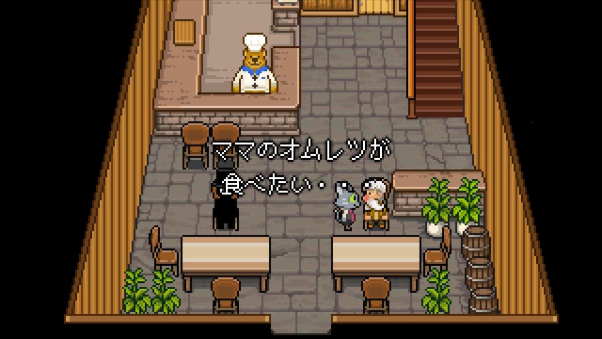 f:id:daikai6:20210731222927j:plain