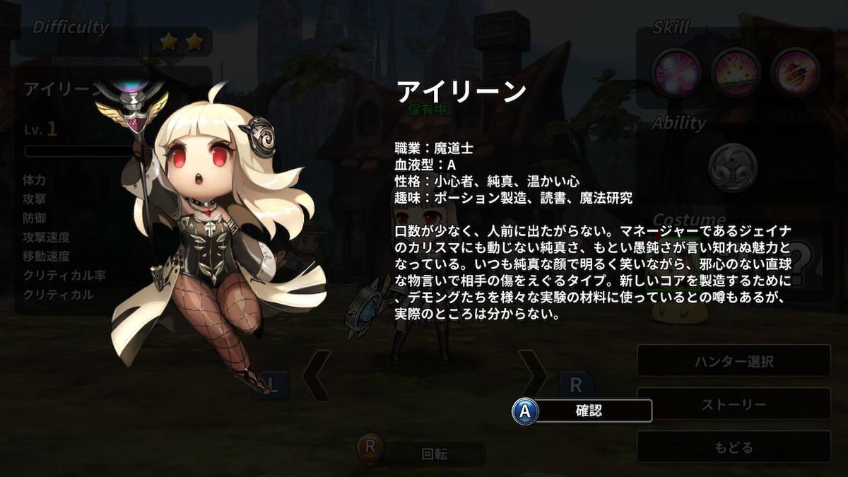f:id:daikai6:20210802190653j:plain
