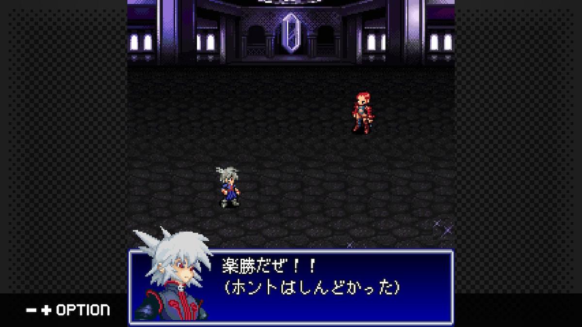 f:id:daikai6:20210803185442j:plain