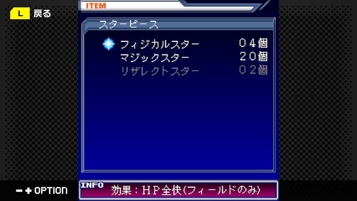 f:id:daikai6:20210803190908j:plain