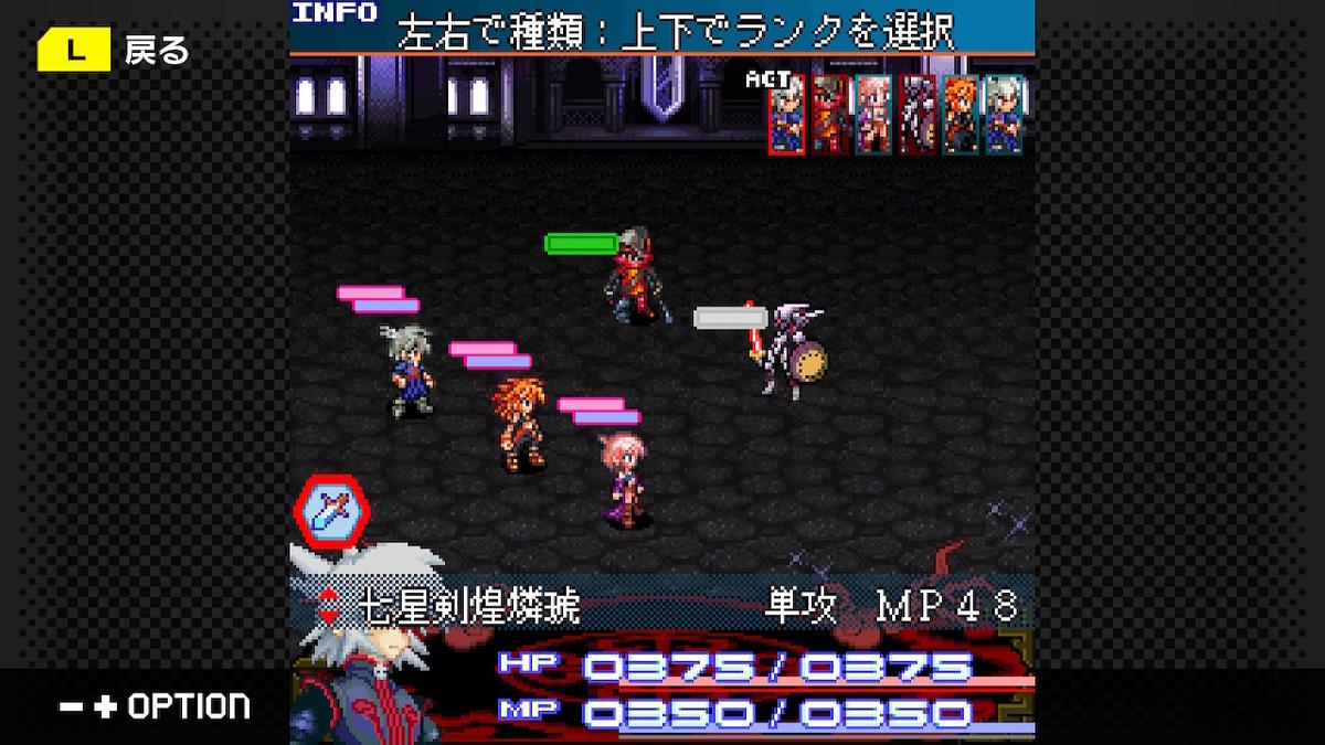 f:id:daikai6:20210803233829j:plain