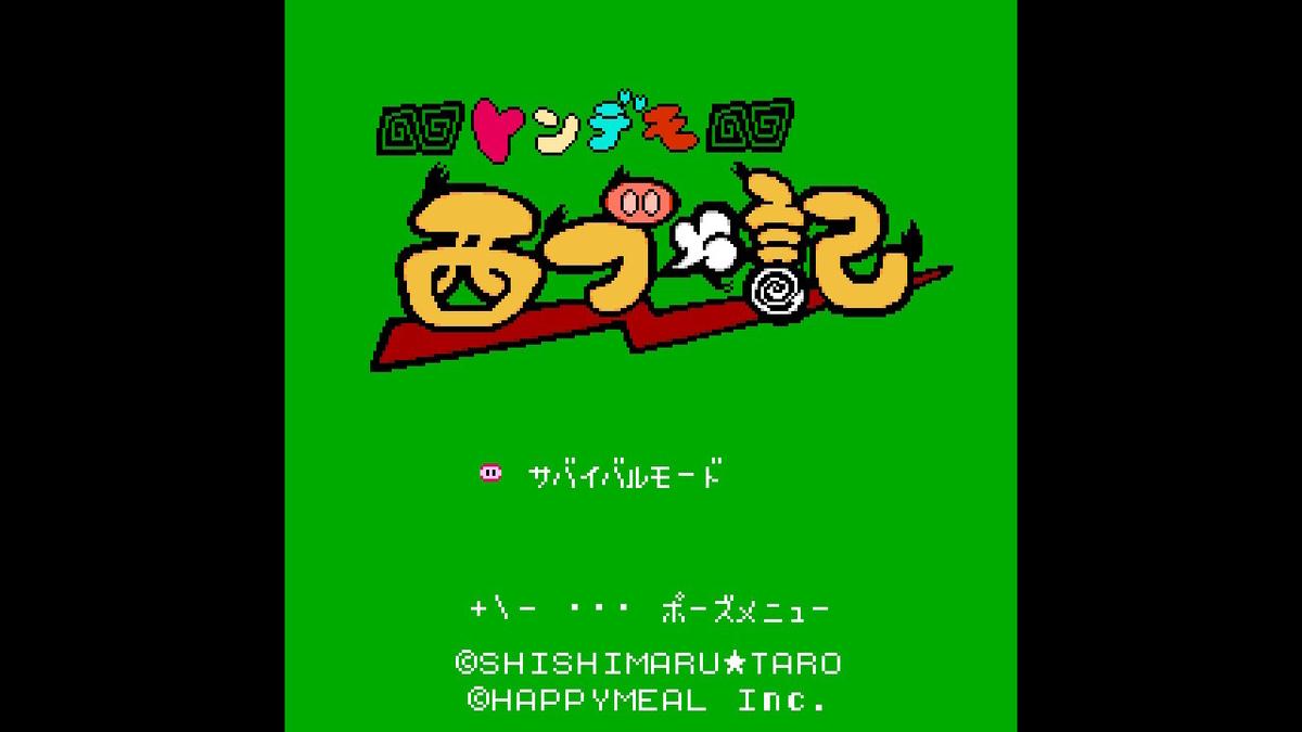 f:id:daikai6:20210810145637j:plain