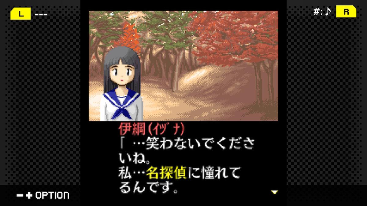 f:id:daikai6:20210811061014j:plain