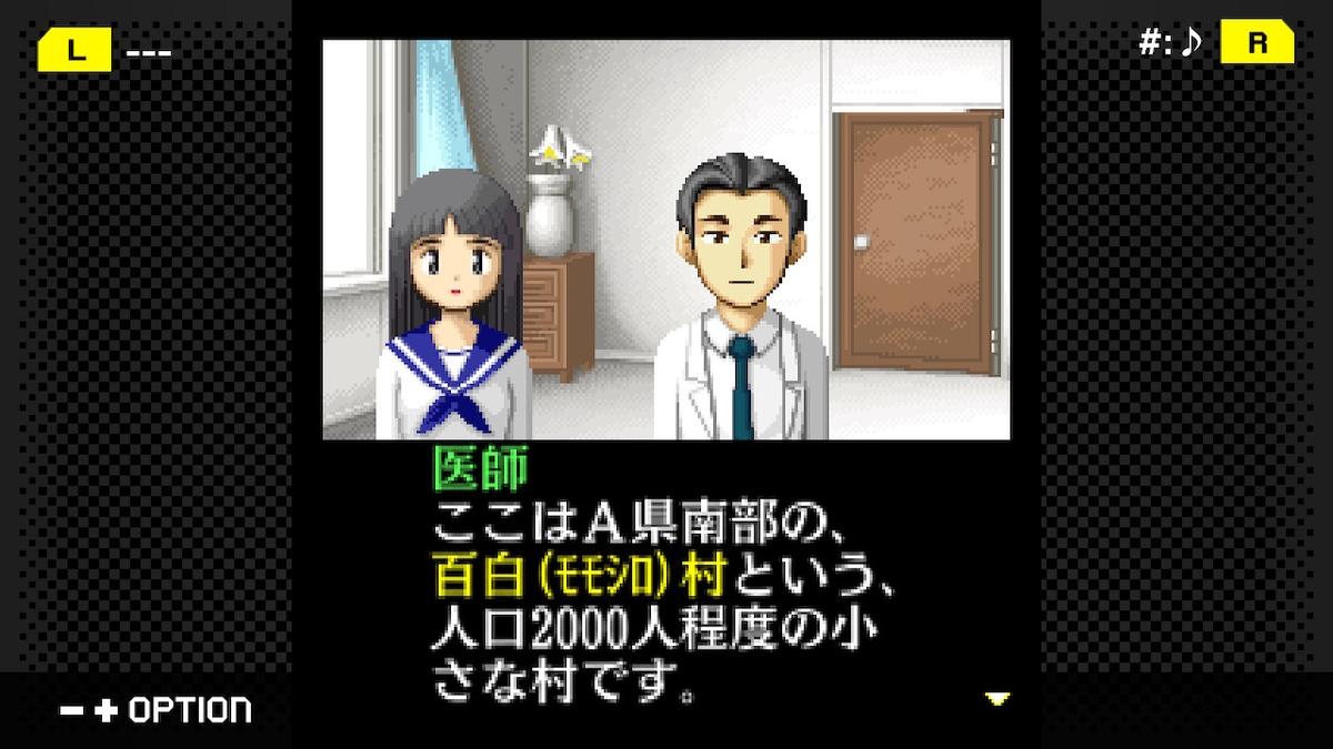 f:id:daikai6:20210811061030j:plain