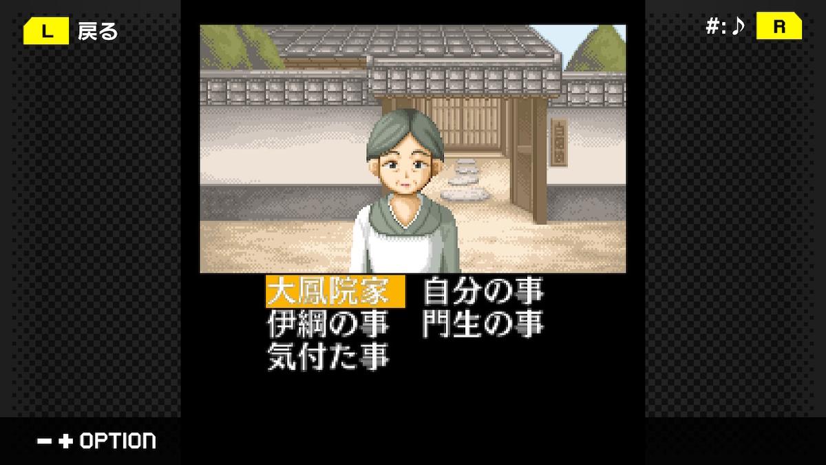 f:id:daikai6:20210811200938j:plain