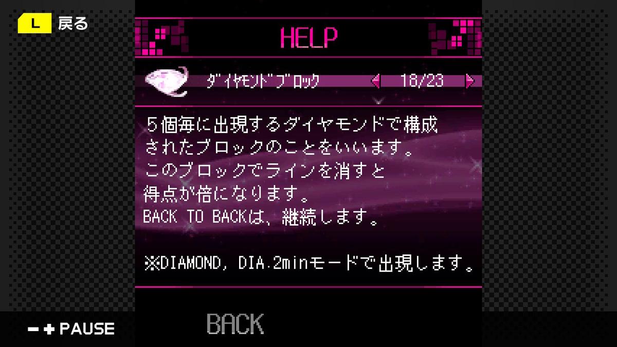 f:id:daikai6:20210812160613j:plain
