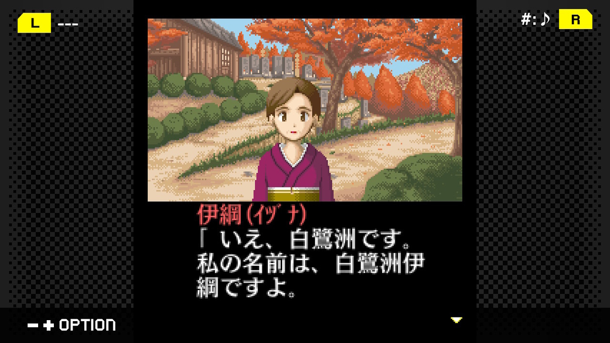 f:id:daikai6:20210812191359j:plain