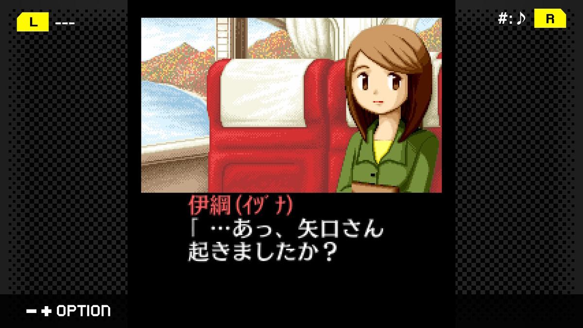 f:id:daikai6:20210812191407j:plain