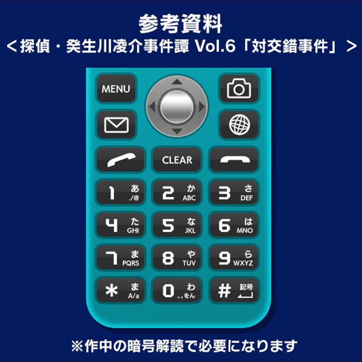 f:id:daikai6:20210813055917j:plain