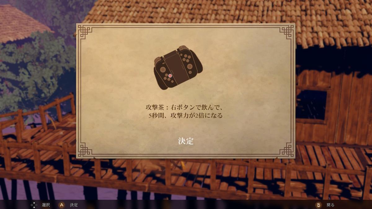 f:id:daikai6:20210815043743j:plain
