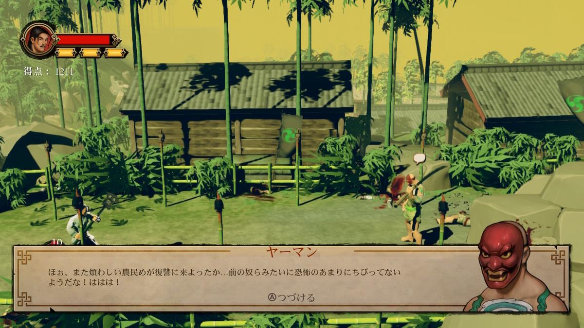 f:id:daikai6:20210815072217j:plain