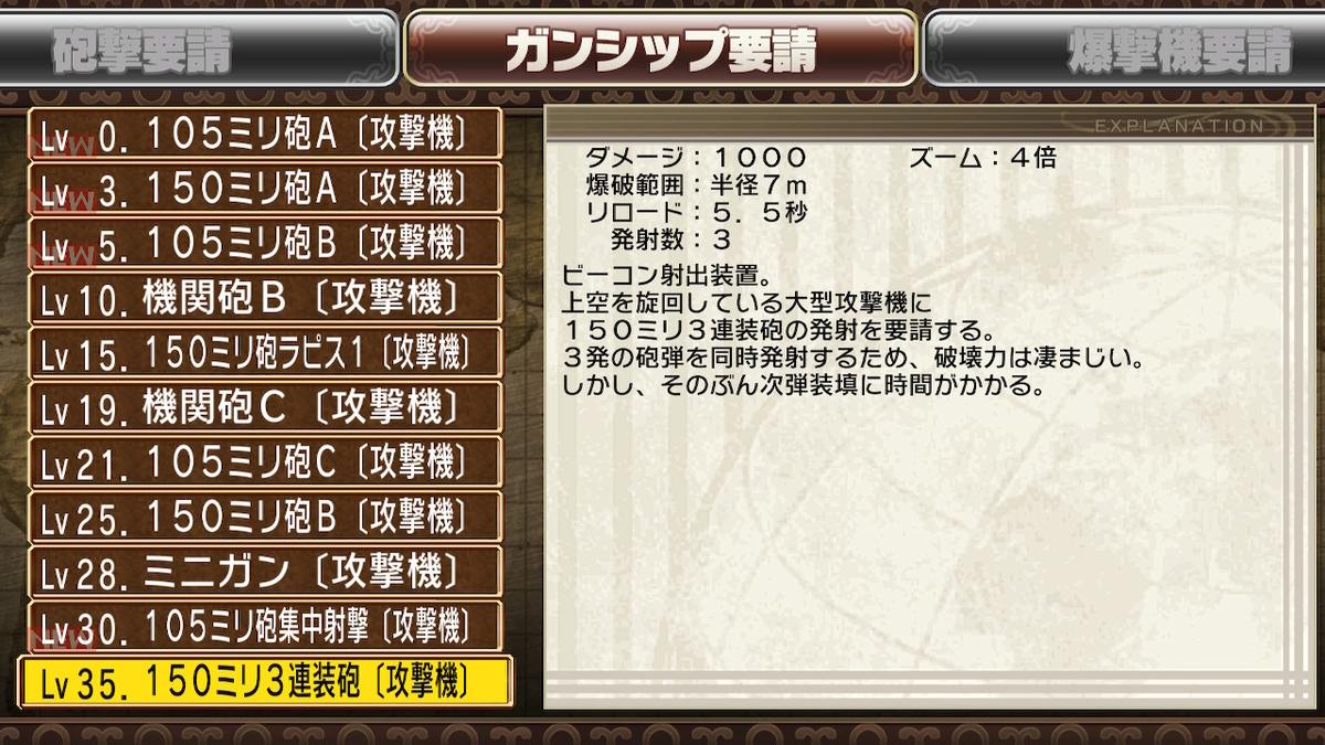 f:id:daikai6:20210816183532j:plain