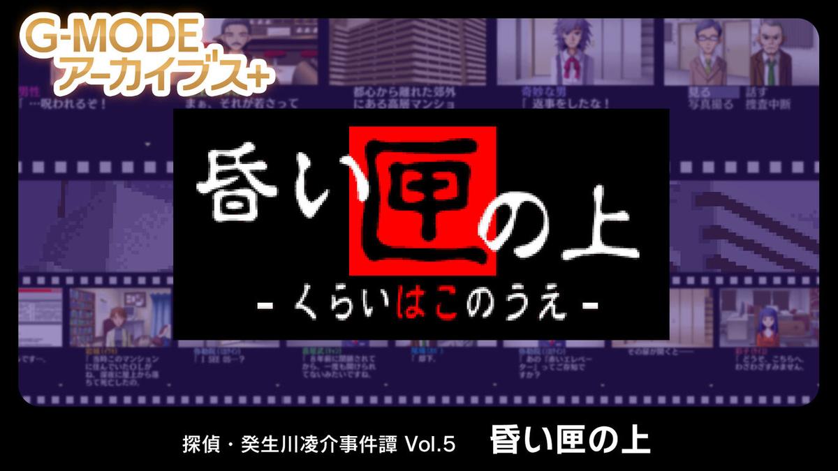 f:id:daikai6:20210822191701j:plain