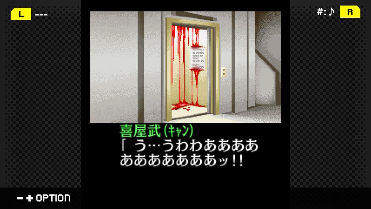 f:id:daikai6:20210822225133j:plain
