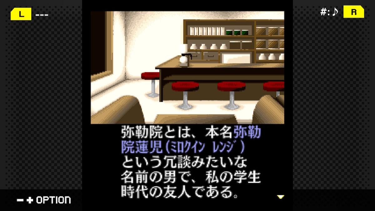 f:id:daikai6:20210822225336j:plain
