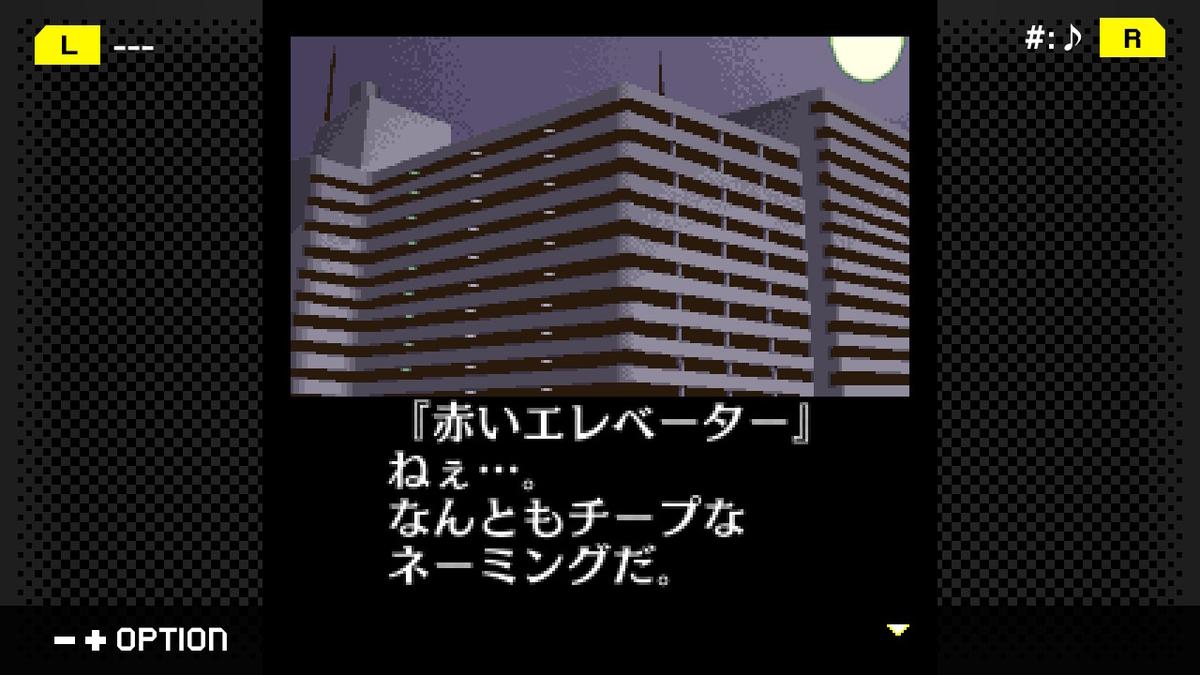 f:id:daikai6:20210822225351j:plain