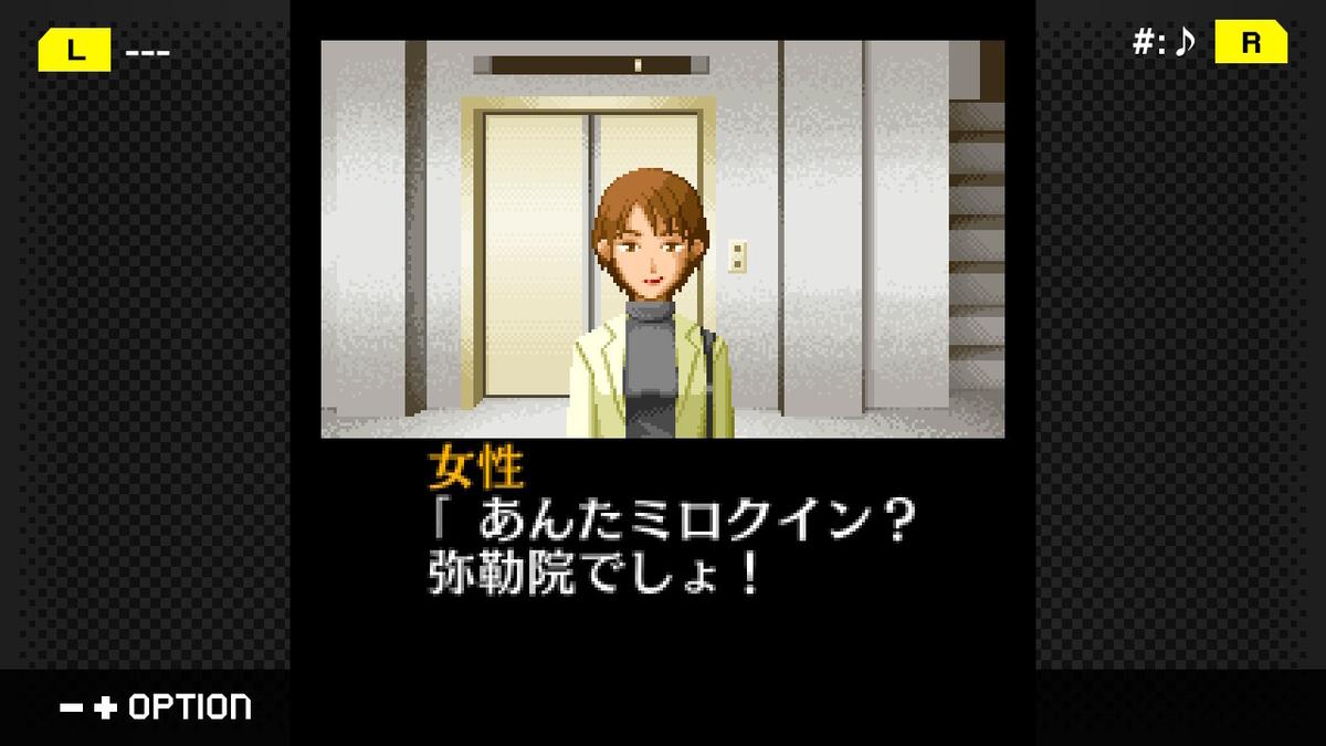 f:id:daikai6:20210822225359j:plain