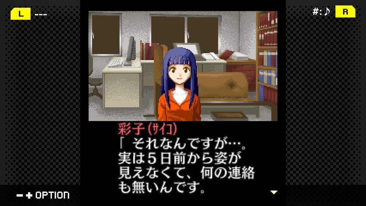 f:id:daikai6:20210822230422j:plain