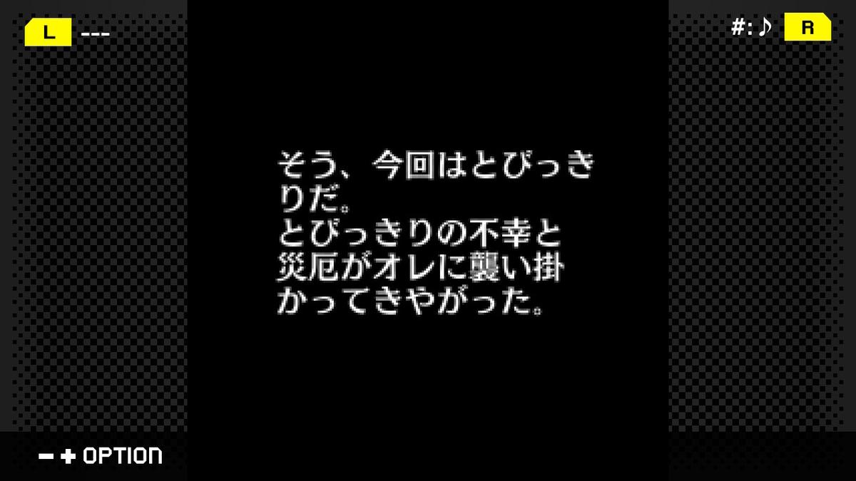 f:id:daikai6:20210823103111j:plain