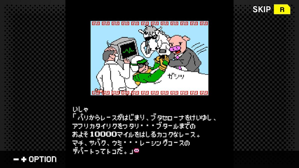 f:id:daikai6:20210825061132j:plain