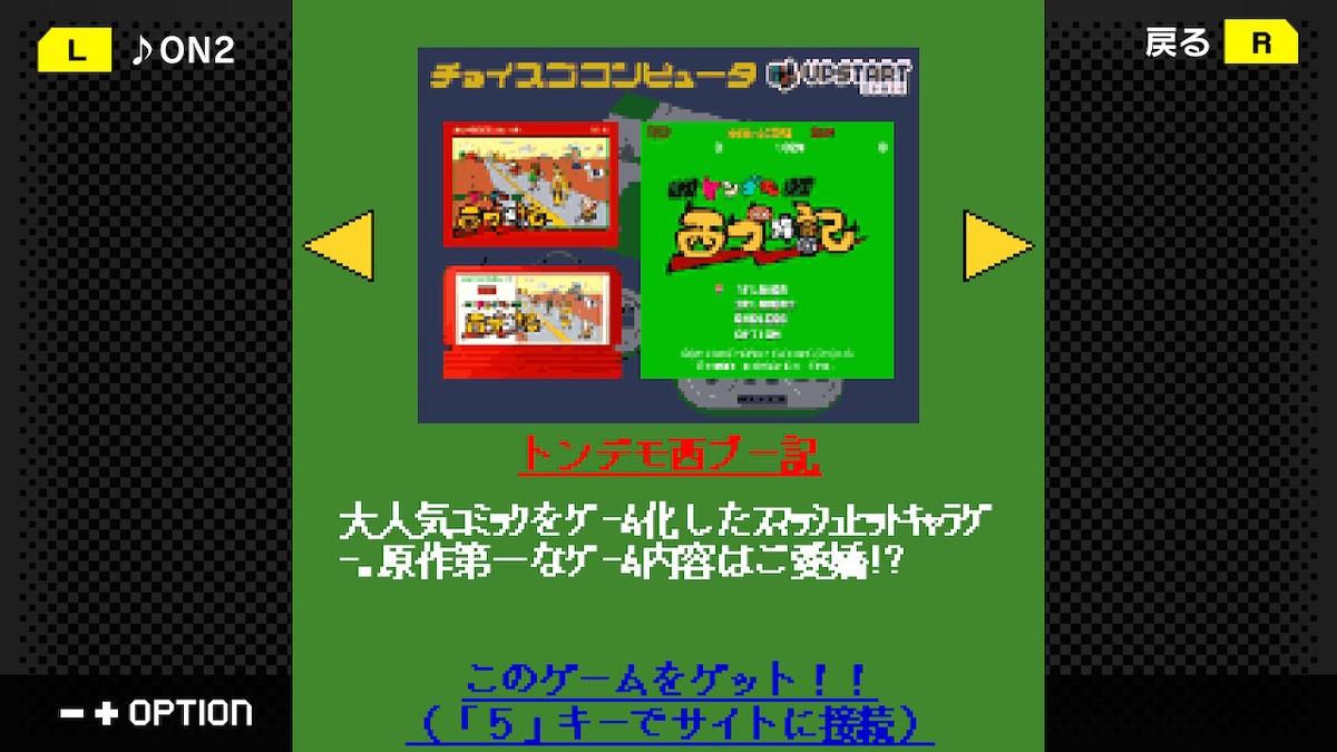 f:id:daikai6:20210825061225j:plain