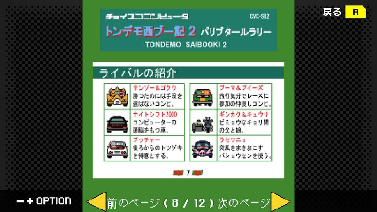 f:id:daikai6:20210825061251j:plain
