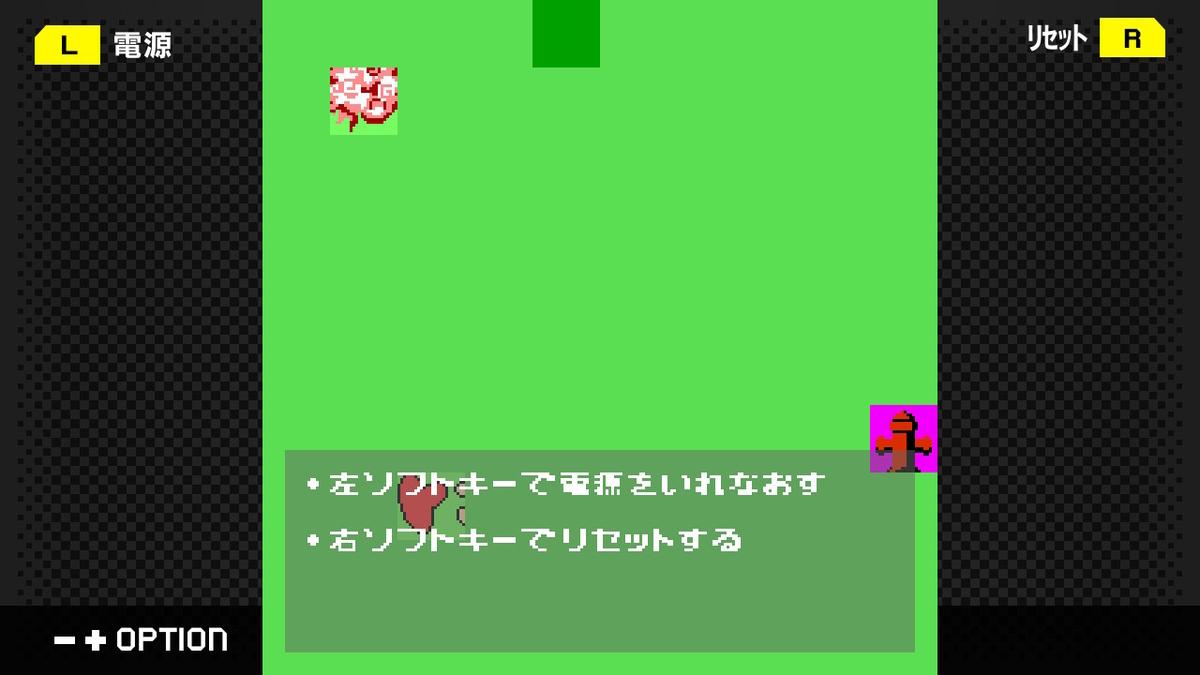 f:id:daikai6:20210825071345j:plain