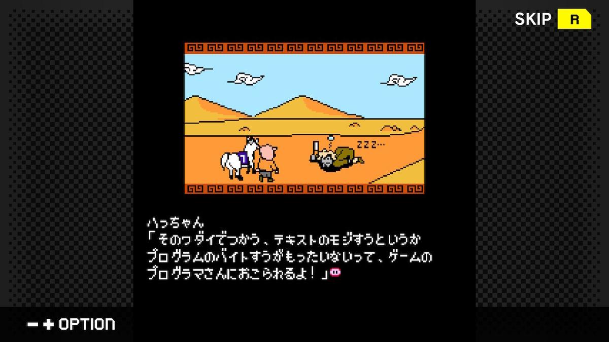 f:id:daikai6:20210825082408j:plain