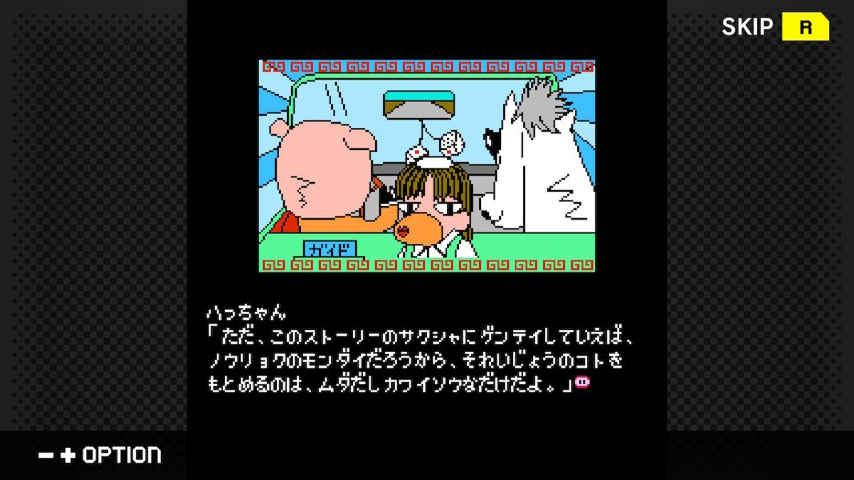 f:id:daikai6:20210825084900j:plain
