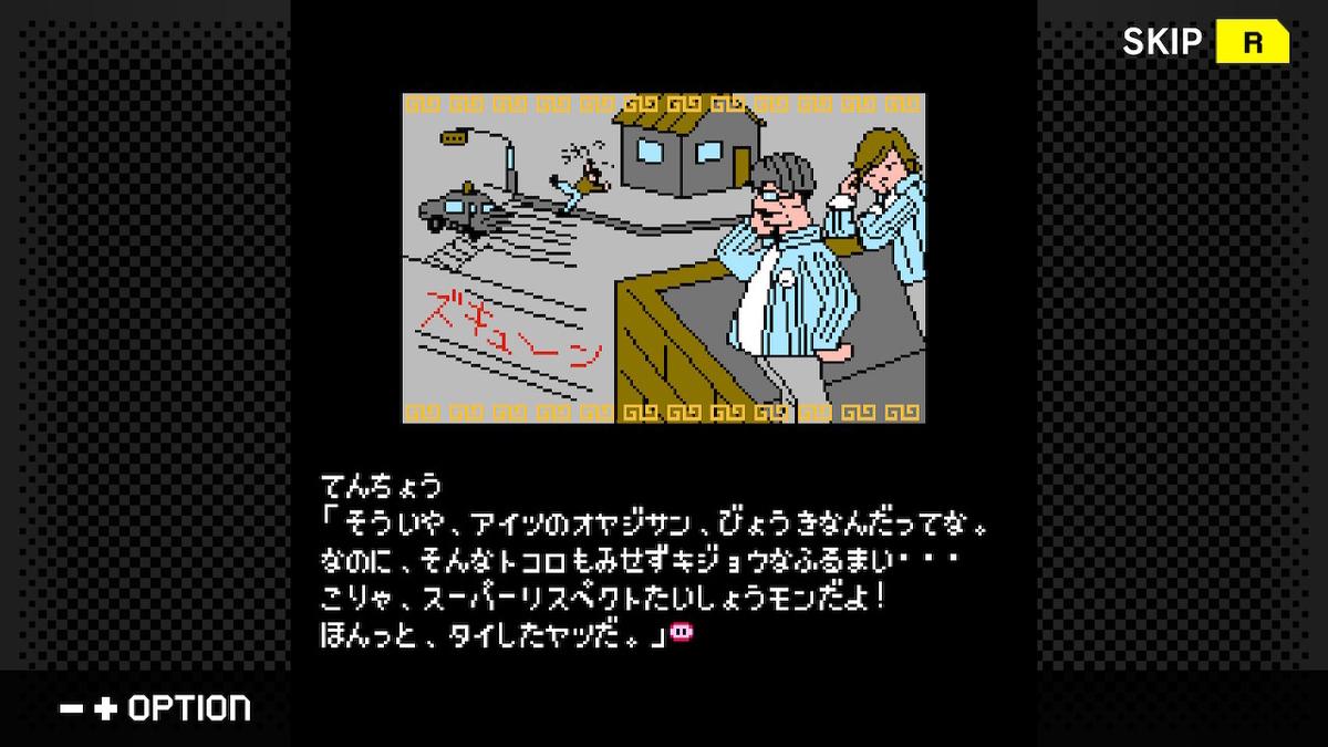 f:id:daikai6:20210825085356j:plain