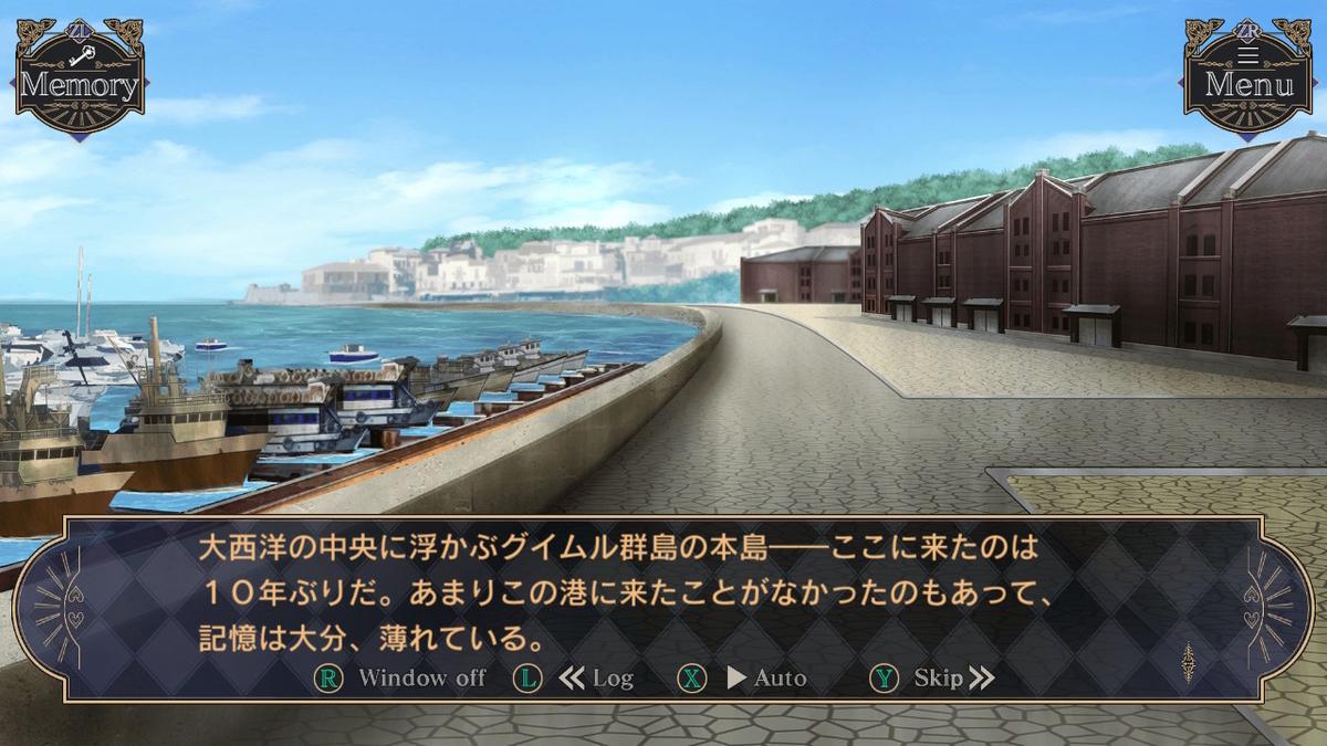 f:id:daikai6:20210825200810j:plain