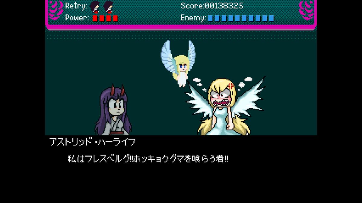 f:id:daikai6:20210826225347p:plain