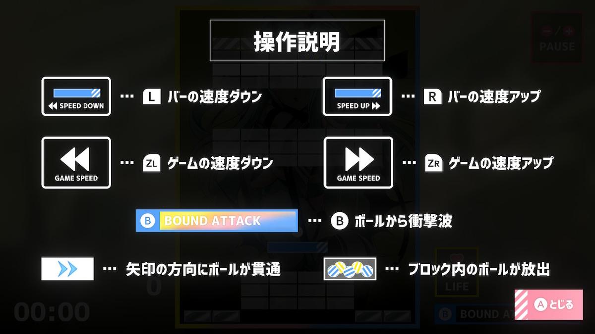 f:id:daikai6:20210831145527j:plain