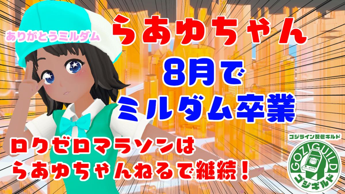 f:id:daikai6:20210831215844p:plain