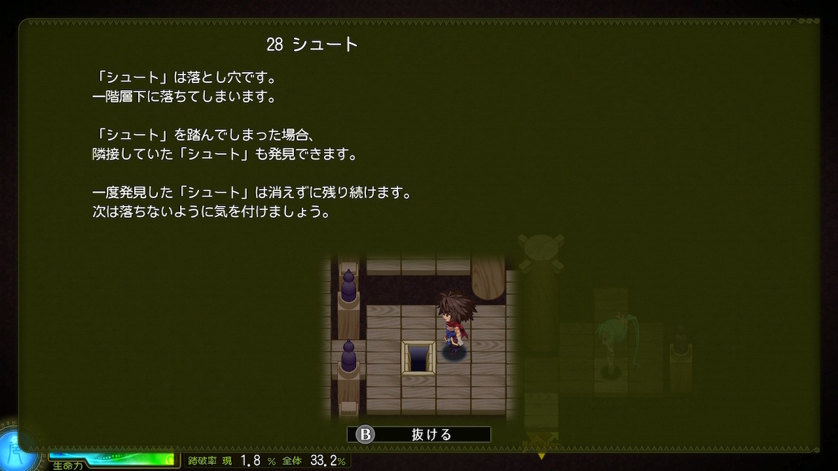 f:id:daikai6:20210906160000j:plain