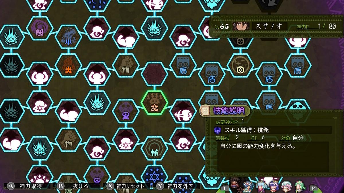 f:id:daikai6:20210906202306j:plain