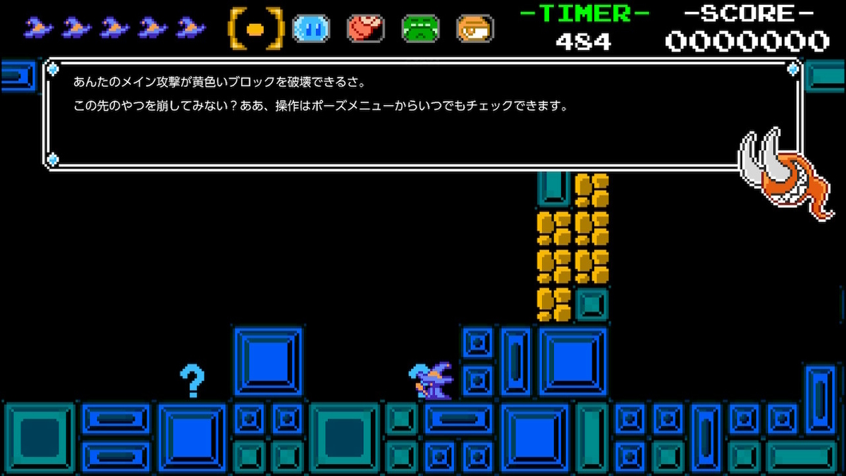 f:id:daikai6:20210907155456j:plain