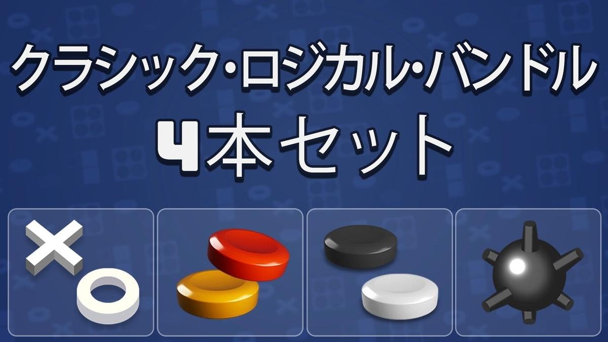 f:id:daikai6:20210909165014j:plain