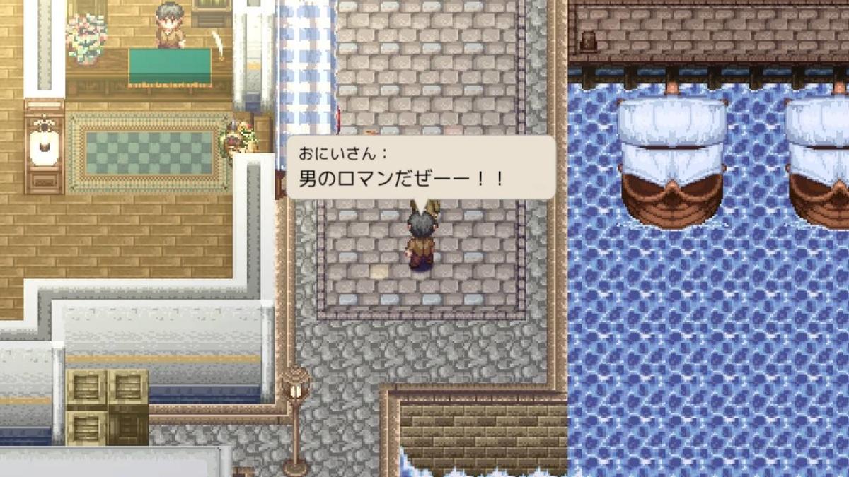 f:id:daikai6:20210914031313j:plain