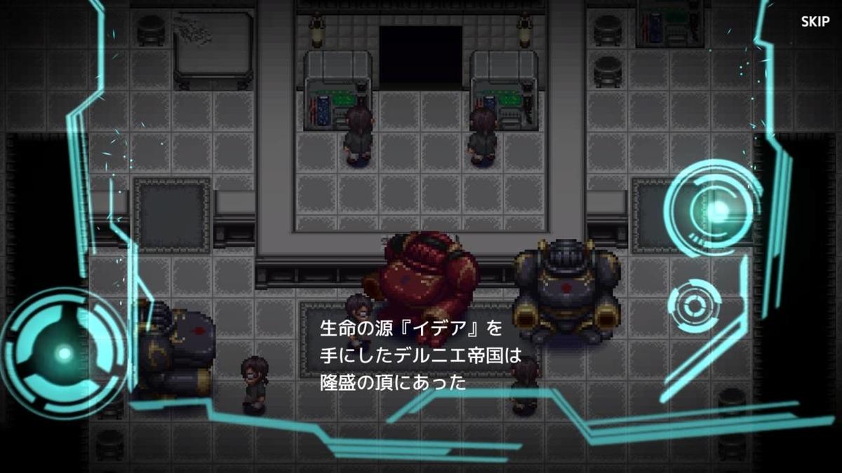f:id:daikai6:20210914031658j:plain